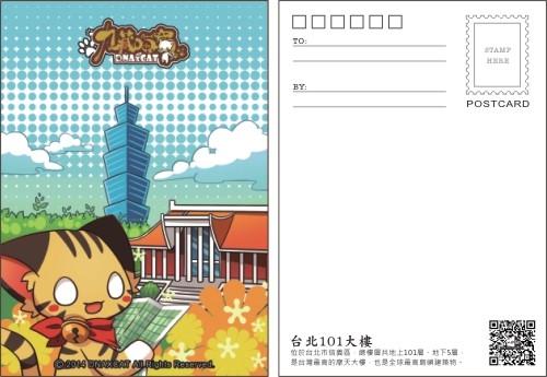 台灣文創動畫《九藏喵窩》3D立體明信片 - 台北101大樓