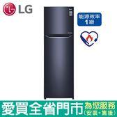 (1級能效)LG253L雙門變頻冰箱GN-L307C含配送到府+標準安裝【愛買】