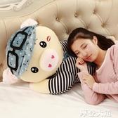 可愛豬公仔毛絨玩具床上布娃娃陪你睡覺抱枕長條枕玩偶女生禮物萌QM『摩登大道』