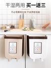 垃圾桶 廚房垃圾桶家用摺疊櫥櫃掛式車載紙簍客廳廁所懸掛雜物分類收納桶