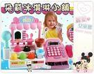 麗嬰兒童玩具館~新款-我的冰淇淋小舖ic...