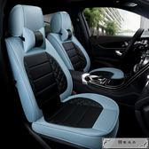 Lexus 全包圍汽車座套四季通用福特新福克斯福睿斯蒙迪歐座椅套夏季坐墊