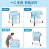 尿布臺 換尿布臺嬰兒護理臺按摩臺撫觸臺多功能折疊嬰兒洗澡臺完美