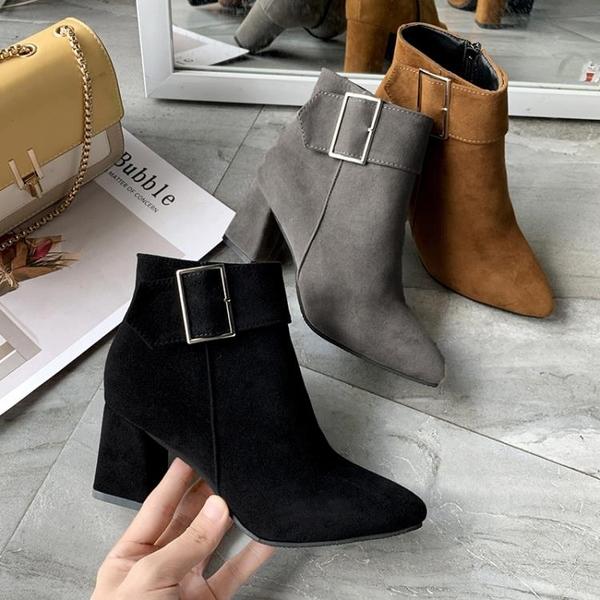 2021秋冬季新款馬丁靴女粗跟短筒靴尖頭氣質高跟時裝靴單靴女鞋子 3C數位百貨