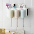 壁掛式無痕貼漱口杯牙刷架 三口款 洗漱套裝牙杯架牙膏架 置物架收納架【ZA0203】《約翰家庭百貨