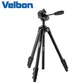 【金鐘】Velbon M47 三向油壓雲台扳扣式四節輕便型三腳架