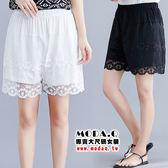 *MoDa.Q中大尺碼*【V4144】氣質蕾絲雙層短褲/襯裙褲