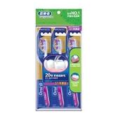歐樂B超細毛深層清潔牙刷40號【愛買】