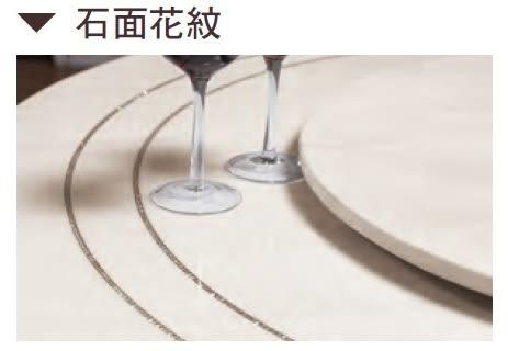 【森可家居】凱撒4.5尺原石圓桌(不含椅) 7CM453-1 白色 石面 法式歐風 餐桌 宮廷風