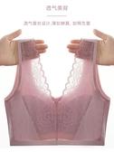 日本冰絲無痕內衣女無鋼圈裹胸薄款聚攏文胸背心運動蕾絲美背抹胸 伊衫風尚