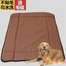 寵物墊子保暖耐咬狗墊子四季通用可拆洗貓咪寵物床【淘嘟嘟】