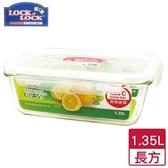 樂扣樂扣 耐熱玻璃保鮮盒-長方綠(1.35L)【愛買】