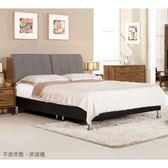 【森可家居】洛爾納6尺被櫥式雙人床(置物床頭+皮床底) (不含床墊) 8CM575-1 雙人加大