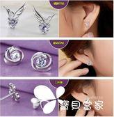 925純銀耳釘女氣質個性耳飾飾品簡約耳環防過敏百搭生日禮物