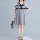 依多多 連身裙 遮肚藏肉寬鬆文藝范減齡漏肩大碼格子連身裙