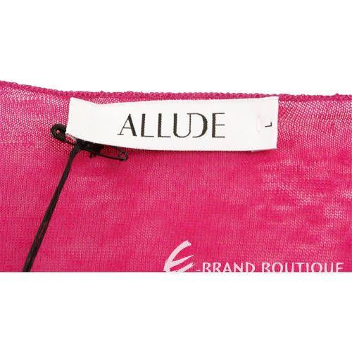ALLUDE 桃紅色扭結造型短袖上衣 1210509-41