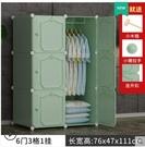 簡易衣柜現代簡約布組裝家用