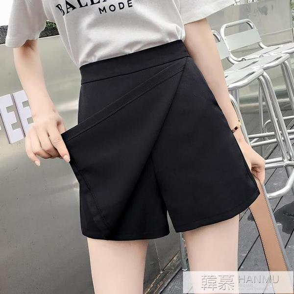 高腰短褲女夏季2021新款韓版休閒百搭學生寬鬆顯瘦雪紡闊腿褲裙 萬聖節狂歡