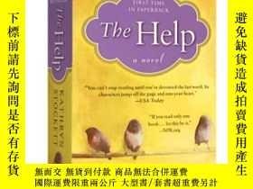 二手書博民逛書店相助罕見英文原版書 The Help 幫助 簡裝 電影原著小說Y