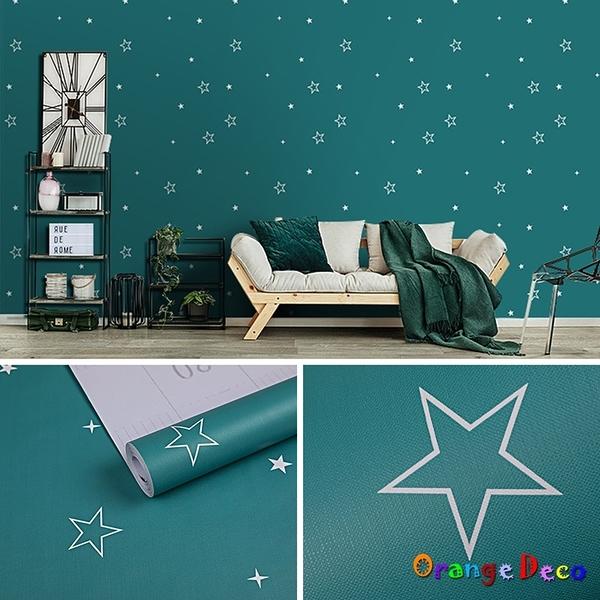 【橘果設計】滿天星款 自黏壁紙 10米長 多款可選 DIY組合壁貼牆貼室內設計裝潢