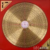2寸3寸5寸6寸8寸10寸純銅風水羅盤高精度三元三合綜盤  瑪奇哈朵
