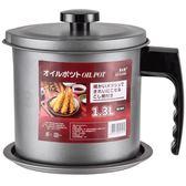 廚油壺家用不銹鋼油渣過濾網油瓶廚房防漏大號儲油罐【蘇迪蔓】