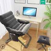 懶人椅現代簡約小沙發折疊椅陽台宿舍家用電腦椅子靠背休閒書桌椅 茱莉亞