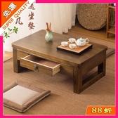 茶几-實木飄窗桌榻榻米茶几簡約中式陽台小抽屜桌日式地台矮桌炕桌 限時8折