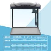 魚缸 水族箱 (送17套) 金魚缸玻璃 迷你小型客廳魚缸 水族用品      麻吉鋪