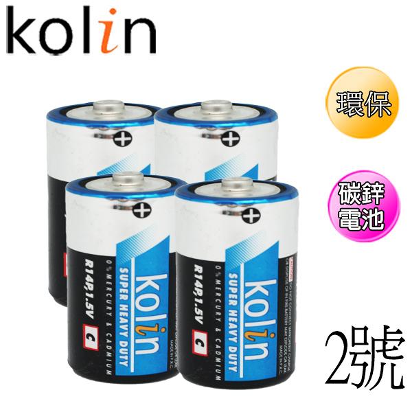 歌林kolin 2號 碳鋅電池 24入(4入裝)