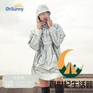 時尚防雨斗篷日系防水雨衣短款透氣街頭戶外雨披成人【創世紀生活館】