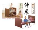 AKACHAN阿卡將 兩用成長床 日本製
