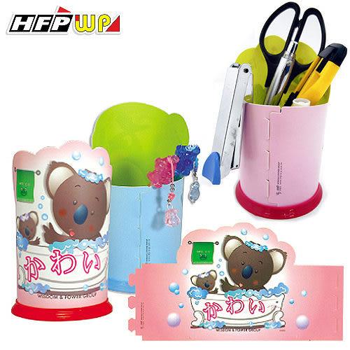 【限量特賣】親子無尾熊洗澡筆筒 環保無毒材質 PSSH-30 HFPWP (S1)