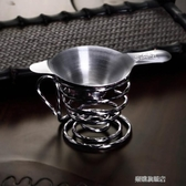 茶漏支架茶濾網茶托不銹鋼茶濾托過濾茶漏茶具茶盤茶道零配件