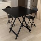 折疊餐桌家用小戶型簡約小桌子便攜式吃飯桌簡易戶外可擺攤方桌