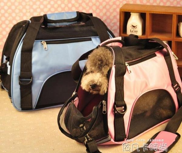 狗狗背包外出包寵物包外出便攜包狗包貓箱旅行包狗箱外出攜帶提包QM 依凡卡時尚