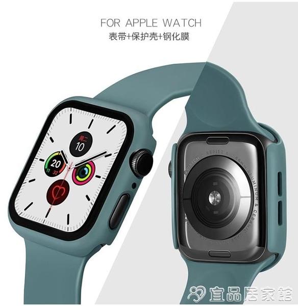 適用于iwatch1/2/3/4/5/6代蘋果手表表帶液態硅膠防水表帶apple watch se全包殼膜一體式保護殼保護 宜品