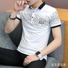 男士短袖青年夏季時尚百搭上衣有領T恤帶領體桖男裝翻領POLO衫潮 yu13487『寶貝兒童裝』