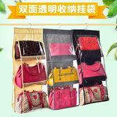 透明宿舍包包收納掛袋懸掛式收納袋布藝防塵袋 衣柜墻掛式收納袋