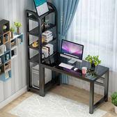 電腦桌台式家用學生書桌子帶書架臥室經濟型現代簡約辦公桌組合桌jy中秋禮品推薦哪裡買