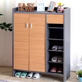 木製組合雙門鞋櫃 附抽屜 高台置物收納鞋櫃鞋架 (大)【YV8637】快樂生活網