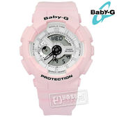 Baby-G CASIO / BA-110BE-4A / 卡西歐 粉嫩馬卡龍 雙顯 防水100米 橡膠手錶 白x粉色 43mm
