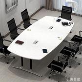 橢圓形會議桌簡易職員辦公桌電腦培訓長桌簡約現代會客洽談接待桌 aj6111『小美日記』