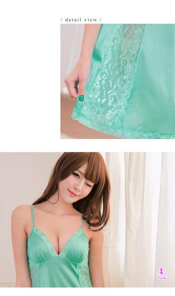 睡衣 性感睡衣 夢幻湖水綠深V柔緞蕾絲性感睡衣 星光密碼 C030