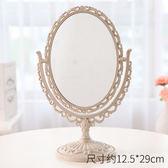鏡子化妝鏡隨身便攜台式梳妝鏡宿舍美妝放大雙面小鏡正韓公主鏡 7月最新熱賣好康爆搶