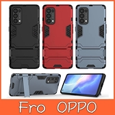 OPPO Reno5 Pro Reno4Z Reno4 Pro 鋼鐵人 支架殼 手機殼 防摔 支架 保護殼 全包邊