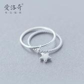 戒指愛洛奇 s925銀戒指女韓版時尚個性星星指環甜美關節戒尾戒子飾品  雲朵 618購物