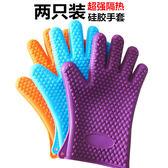 99購物節85折 微波爐手套隔熱手套烤箱耐高溫防燙護手手套