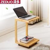 可行動邊幾帶輪簡約迷你小茶幾沙發小邊桌實木臥室電腦桌子床邊桌ATF 格蘭小舖