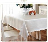 餐桌布防水桌墊餐桌布